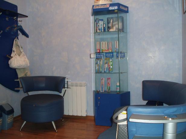 Вы просматриваете изображения у материала: Кедр - стоматологическая клиника