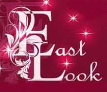 16-ый розыгрыш пройдет 15 июля. Спонсор интернет магазин East Look