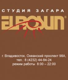 Евросан студия красоты и загара