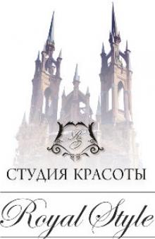 14-ый розыгрыш пройдет 15 мая. Спонсор студия красоты Royal Style