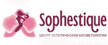 Криолиполиз (криолипосакция) в центре эстетической косметологии Sophestique