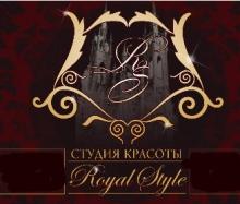 15% скидка в День всех влюбленных от студии красоты Royal style