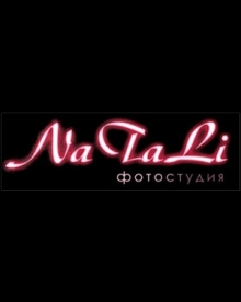 NaTaLi (Натали) - фотостудия