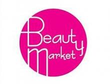 Beauty Market (Бьюти Маркет) - магазин профессиональной продукции
