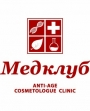 Медклуб - Клиника Лазерных Технологий и Эстетической Хирургии