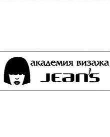 Jean's - Академия Визажа