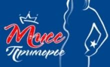 7 апреля прошел детский отборочный тур Мини Мисс Приморье 2012