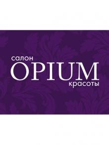 Opium (Опиум) – салон красоты
