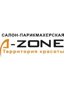 A-ZONE (Азон)  - студия красоты