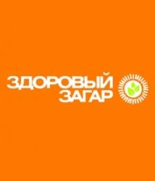 Здоровый Загар -  салон экологичного загара