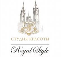 Вечер красоты «Ретровдохновение» от Студии красоты ROYAL STYLE