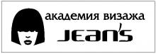 24-й розыгрыш пройдет 3 июня. Спонсор Академия Визажа JEAN'S