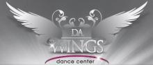 DA WINGS DANCE CENTER приглашает вас в спортивно-оздоровительный лагерь Солнечный луч