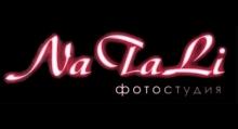 30% скидки в фотостудии NaTaLi