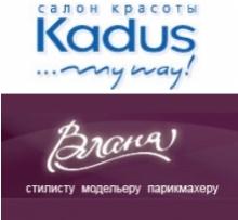 Четвертый розыгрыш пройдет 4 июля. Спонсор - салон красоты Kadus и магазин Влана