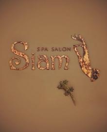 Siam Spa - спа салон