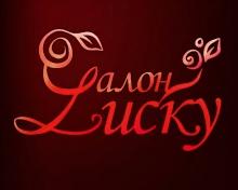 Салон красоты Lucky - представитель компании GREYMY